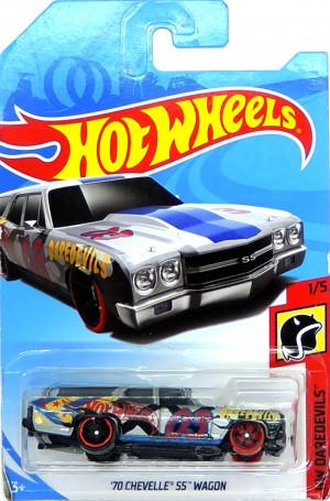 HOT WHEELS - '70 Chevelle SS Wagon Silver (B4)