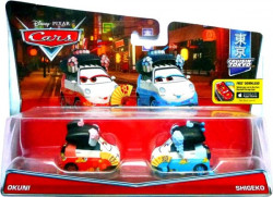 CARS 2 (Auta 2) - Okuni + Shigeko