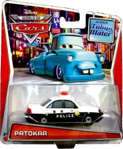 CARS (Auta) - Patokaa