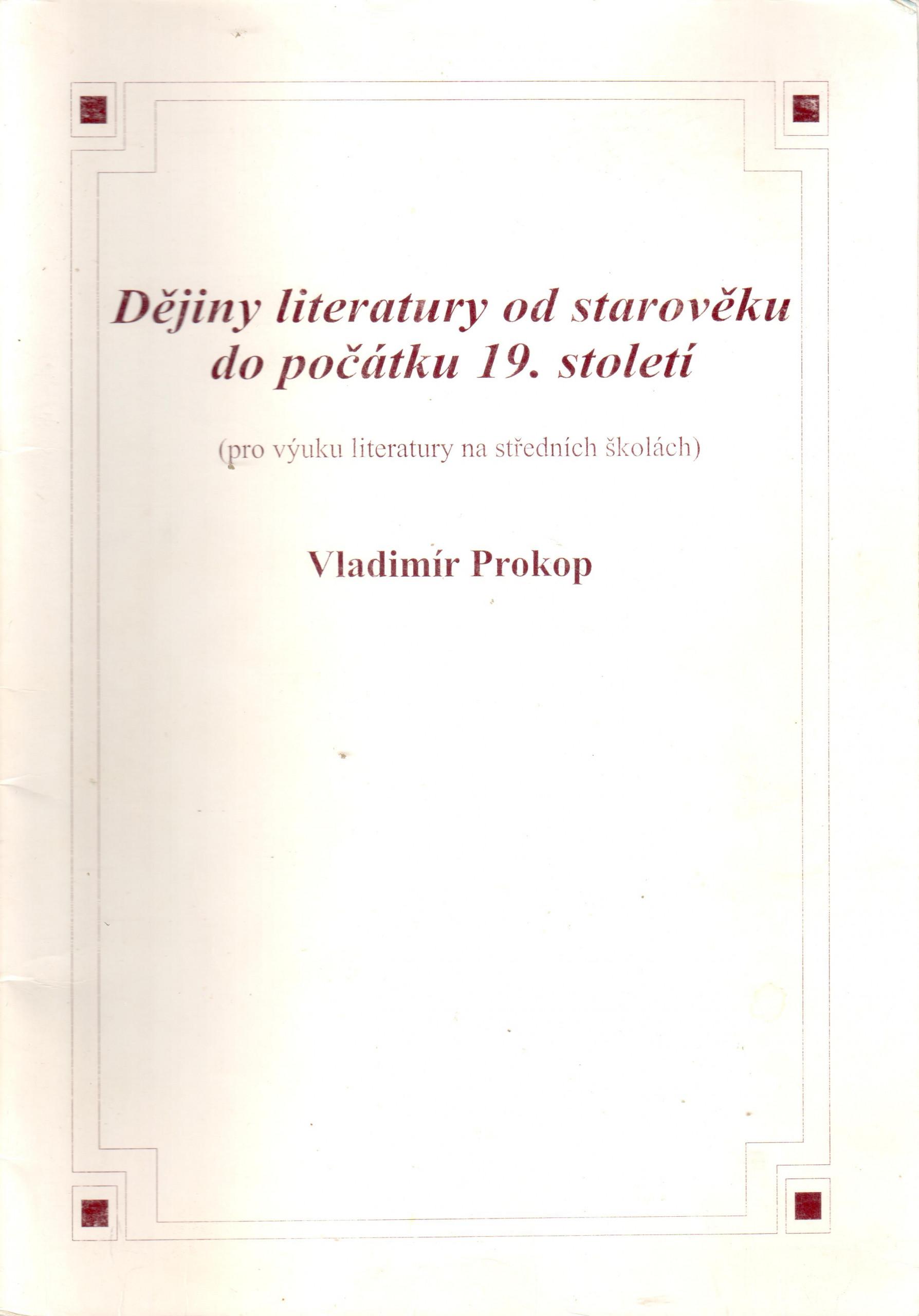 Dějiny literatury od starověku do počátku 19. století (pro výuku literatury na středních školách) - Náhled učebnice