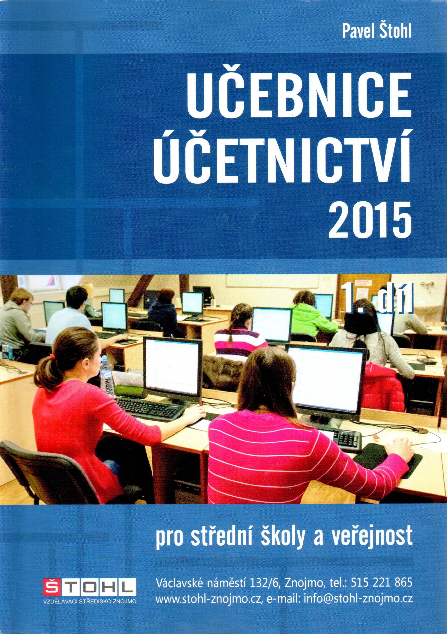 Učebnice účetnictví 2015 (1. díl) - Náhled učebnice