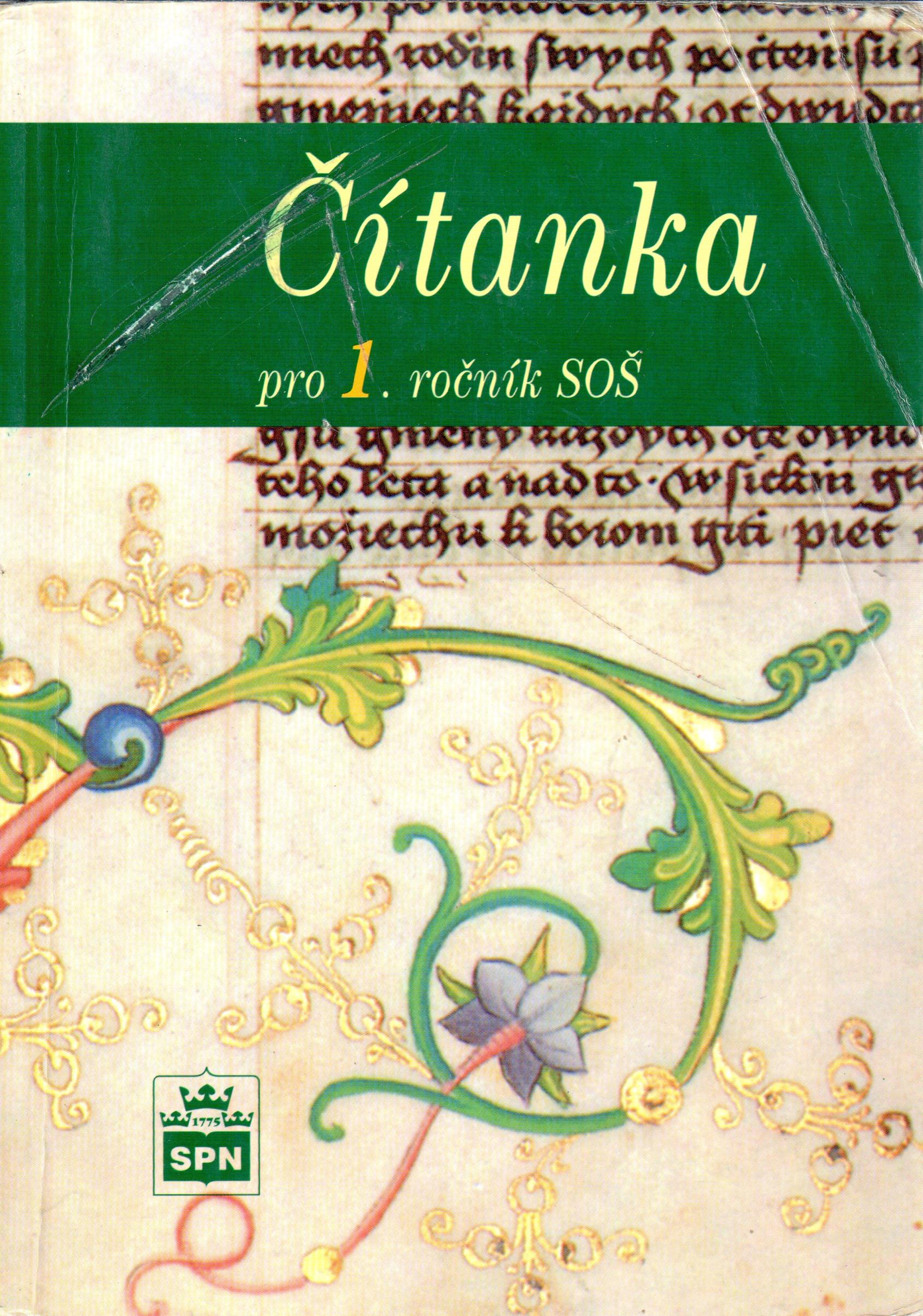 Čítanka pro 1. ročník SOŠ - Náhled učebnice