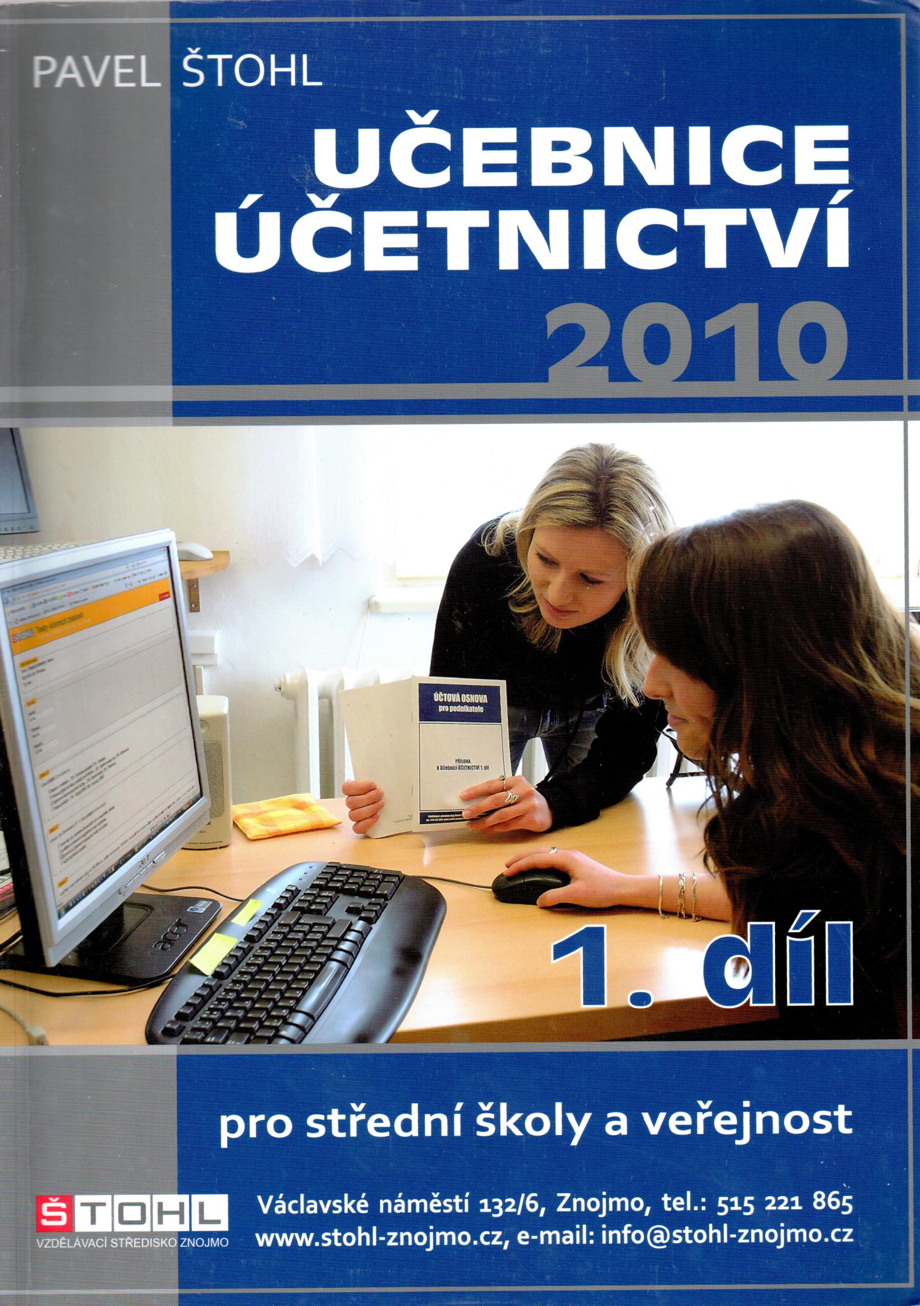Učebnice účetnictví 2010 (1. díl) - Náhled učebnice