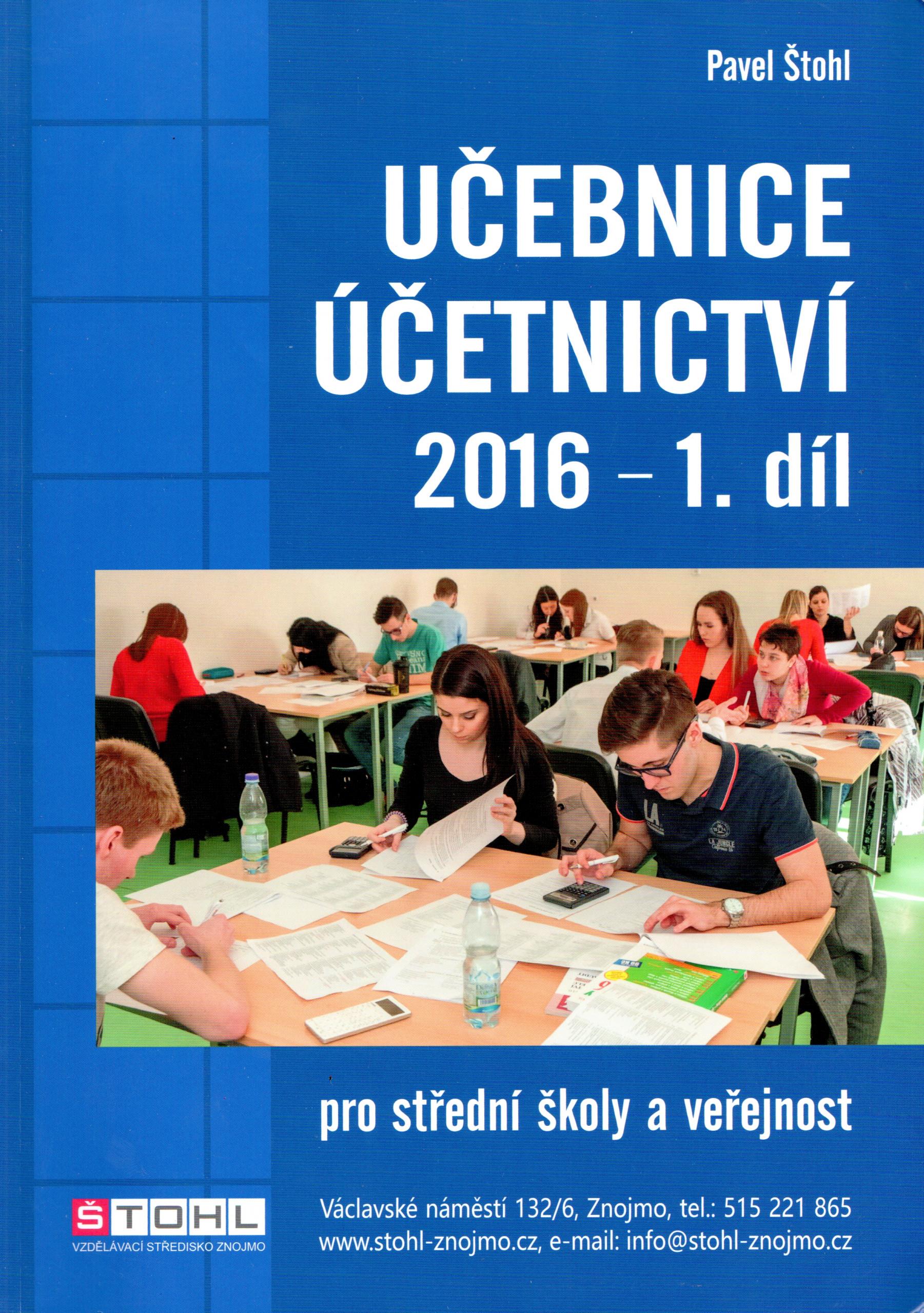 Učebnice účetnictví 2016 pro střední školy a veřejnost, 1. díl - Náhled učebnice
