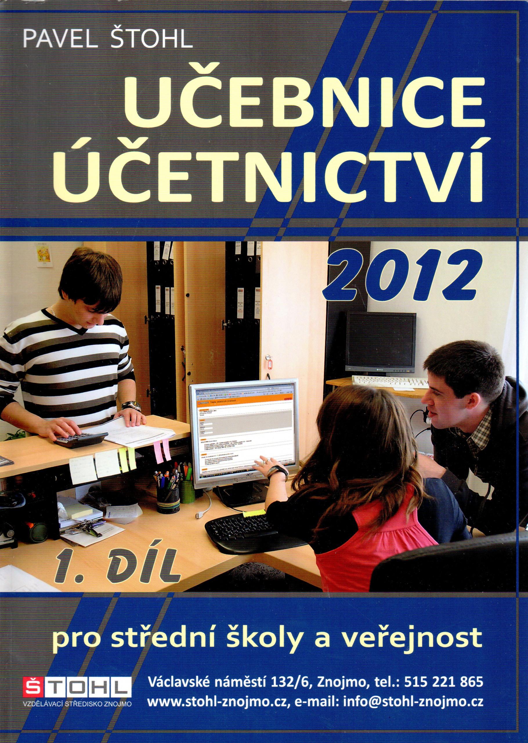Učebnice účetnictví 2012 (1. díl) - Náhled učebnice