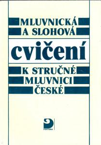 Stručná mluvnice česká, mluvnická a slohová cvičení