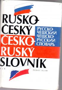 Rusko-český, česko-ruský slovník, Russko-češskij češsko-russkij slovar'
