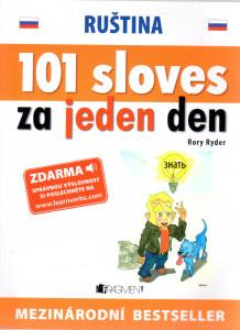 101 sloves za jeden den - Ruština