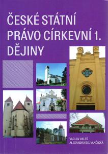 České státní právo církevní 1. Dějiny